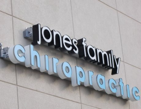 Jones Family Chiropractic