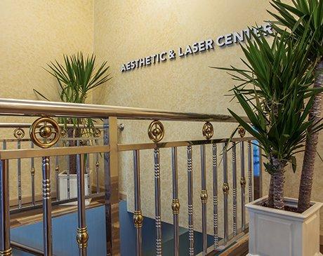 Park Slope Laser Aesthetic Center